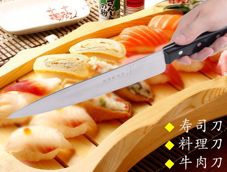 Buy Free Shipping ZSZ Stainless Steel Kitchen Multifunctional Cooking Knife Professional Chef Sashimi Sushi Salmon Fruit Knives cheap
