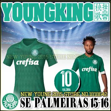 2016 SE Palmeiras Soccer jersey 15 16 CONMEBOL Serie A Palmeiras home green football shirt AROUCA VALDIVIA ZE ROBERTO PEREIRA(China (Mainland))