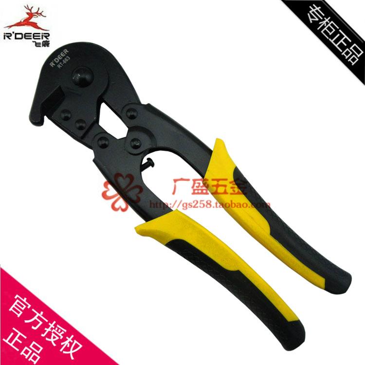 Фотография [Store] Hong Kong flying deer RT-663 olecranon bolt cutters Eagle Tsui bolt cutters cut the wire mesh scissors scissors