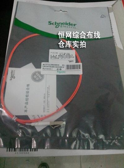 Schneider single multimode fiber jumpers 1.5 m pigtail 62.5 / 50 /125 original quality(China (Mainland))