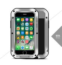 ЛЮБОВЬ МЭЙ Питания case Metal Case for iphone 7 Роскошный Алюминиевый Противоударный Грязь доказательство Воды Крышка(China (Mainland))