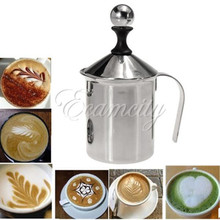 Wholesale Stainless Steel Pump Silver Milk Frother Creamer Foam Cappuccino 400ML Coffee Double Mesh Froth Screen Free Shipping