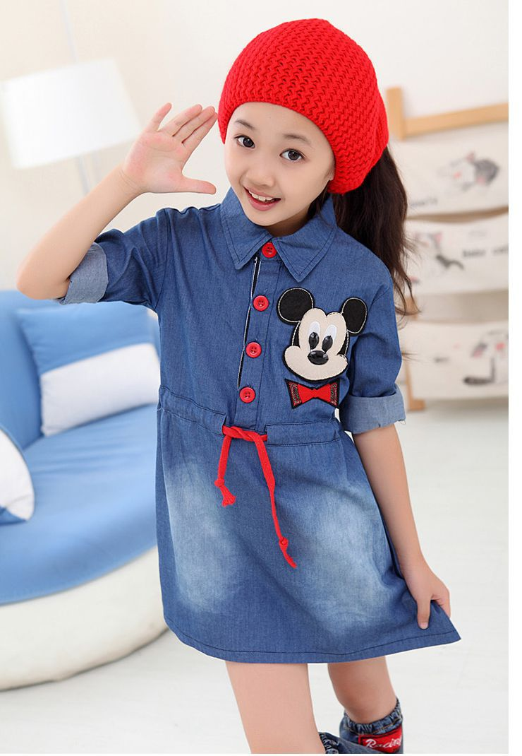 Jeans Anak images
