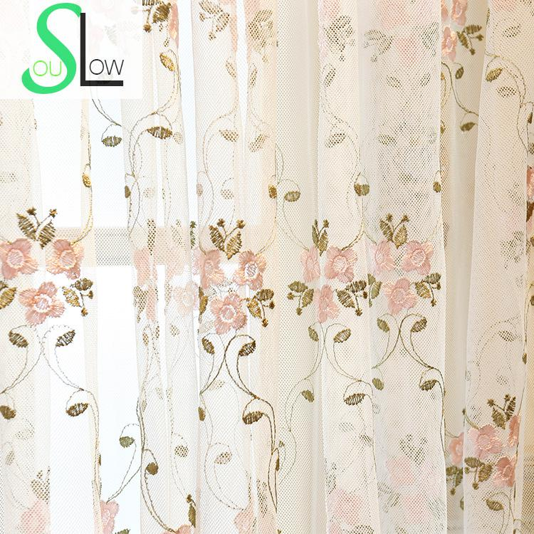 Slow soul new garden bedroom curtain tulle french window