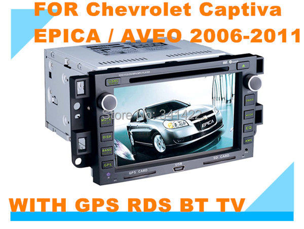 """Buy 7"""" Car GPS Navi Radio with BT TV DVD Stereo RDS SWC TOUCH SCREEN For CHEVROLET CAPTIVA /EPICA /LOVA 2006-2011 FREE MAP(China (Mainland))"""