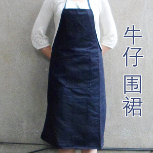 Wholesale High quality Thickening male Women denim household wear-resistant oil aprons 1m(China (Mainland))