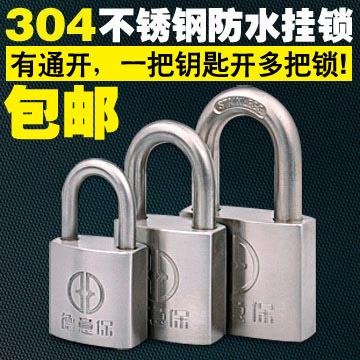 Germany, Italy, 304 stainless steel padlock protection security warehouse door car lock padlock rust-proof tamper outdoor rain(China (Mainland))