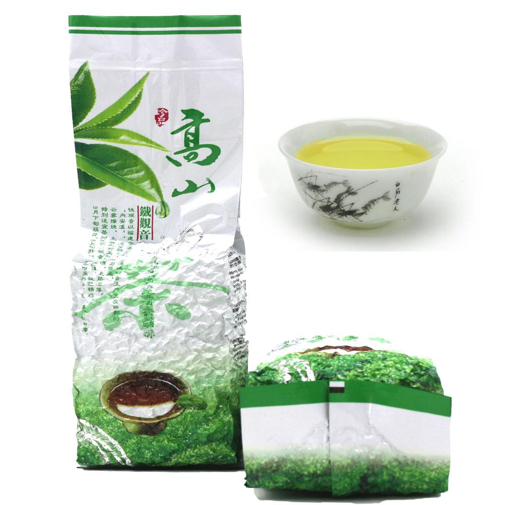 The Best Milk Oolong Tea - Spring Chinese Slimming Milk Tea 250g Taiwan High Mountains Wulong Tea Health Care Green Tea(China (Mainland))