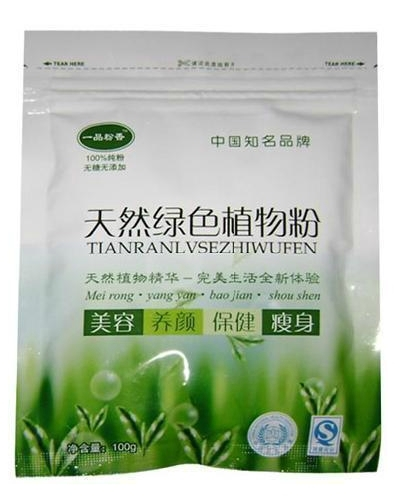 incense powder and no nutritional conditioning powder Chinese herbal medicine powder powder special food products(China (Mainland))