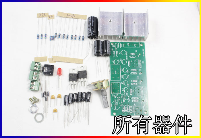 After TDA2030A pure grade fever amplifier board Double track power amplifier kit bulk, DIY kits(China (Mainland))