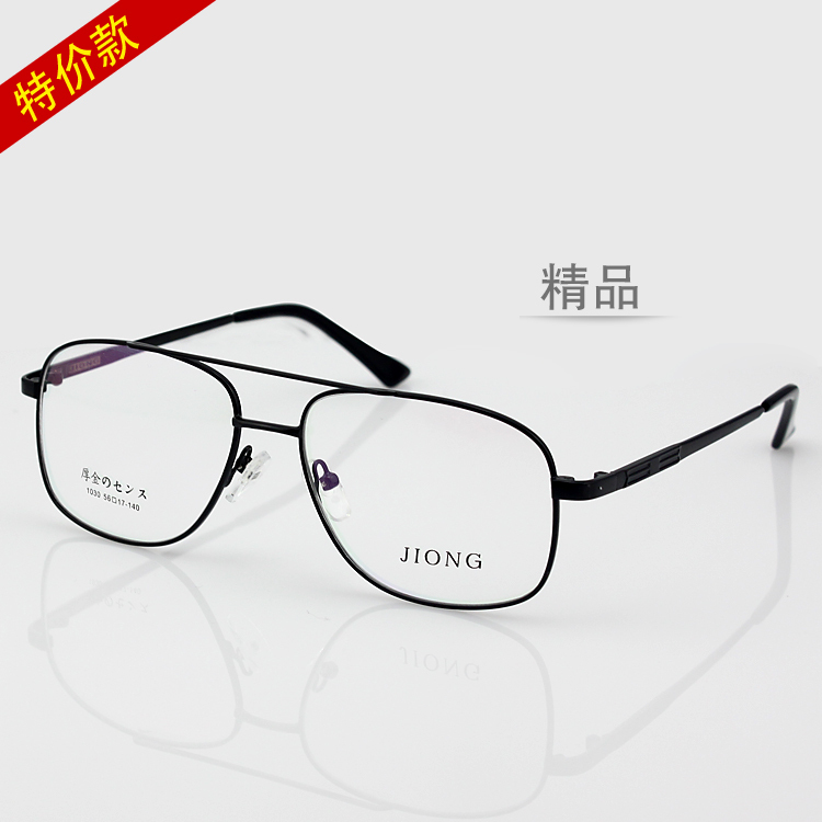 Reading Glasses Optical Quality Lenses : 2015 High quality alloy big box male classic double full ...