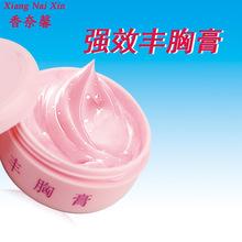 Powerful must up breast enlargement cream 50g pueraria mirifica breast enlargement beauty Butt enhance bust enlarge