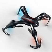 New S6 Inverted Flight Mini Foldable 2.4G 4CH 6Axis RC 3D Roll Quadcopter Drone Childre toys for boys