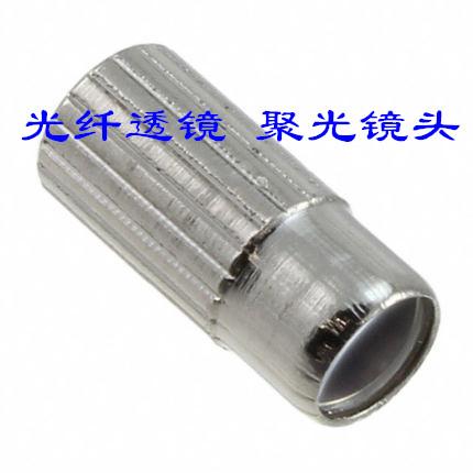 Free shipping FX-LE1 optical fiber sensor lens for optical fiber(China (Mainland))