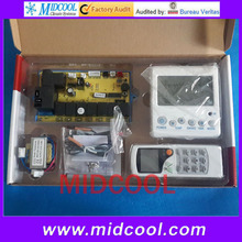 Free shipping high quality brand new air conditioner universal control board, universal a/c control system QD-U12A(China (Mainland))