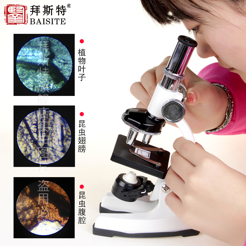 Best biological microscope 1200 fold magnification optical high times students children's science experimental toys gift(China (Mainland))