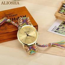 ALIOSHA 13 Colors Braided Rope Bracelet Geneva Watches Hand Made Friendship Watch Women Quartz Watches Gold