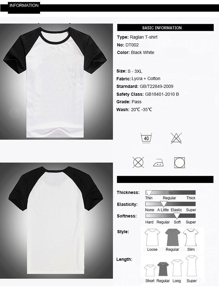 DGCY Male Raglan T-shirt Size 700PX 12