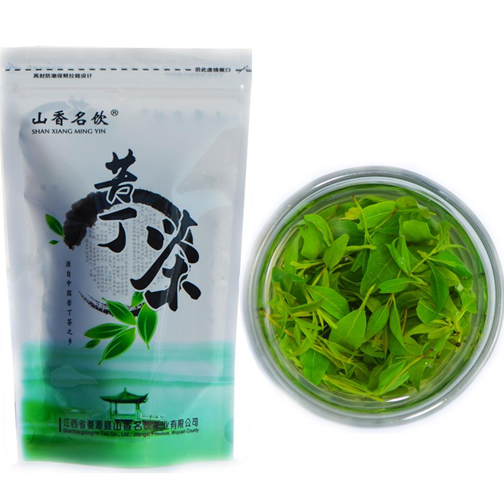 Free Shipping 2014 new tea Sichuan Small Leaf Kuding Tea sweet tea Natural health drinks buck slimming tea(China (Mainland))