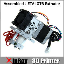 Free Shipping Hot Selling Assembled JIETAI GT6 Extruder 3d Printer Accessories GT041
