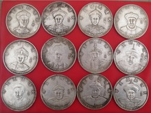 Metal Crafts 12pc Collection of Chinese Qing Dynasty 12 emperors old silver coin Republic of manufacture FREE SHIPPING(China (Mainland))