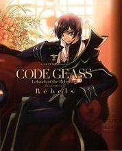 Free shipping CODE GEASS ZERO LELOUCH Japan Anime Art Silk Wall Poster Prints 24×36″ CGA24