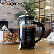 free shipping  glass stainless steel french press