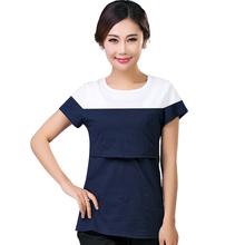 2016 Summer Breast Feeding Tops Tees Maternity Nursing Clothes Pregnant Women Breastfeeding T-shirt Maxi Premama Wear Clothing(China (Mainland))
