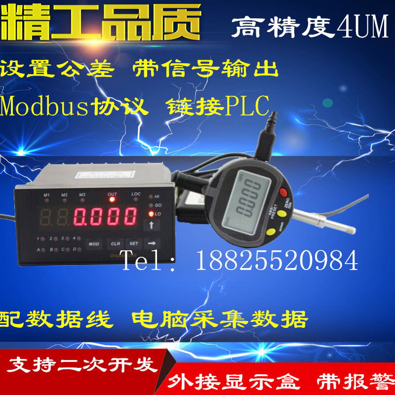 High-quality digital dial gauge / dial indicator 0-12.7 25 50MM * 0.001 data line external display(China (Mainland))