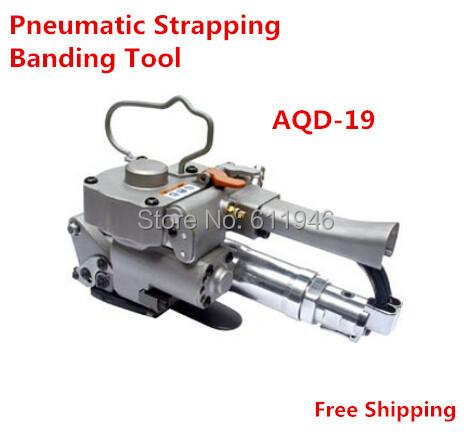 Free shipping by DHL1pcs Pneumatic Strapping Banding Tool PET/PP AQD-19 width13-19mm carton firction packing machine(China (Mainland))