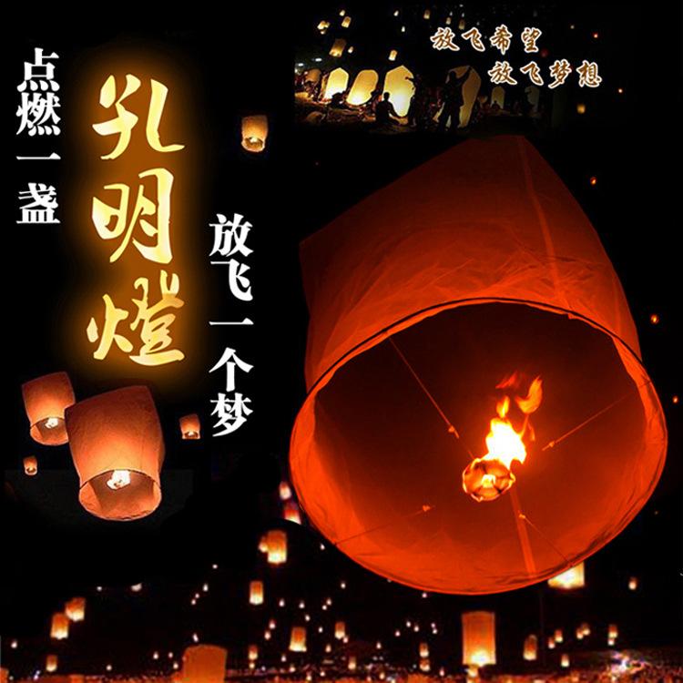 8pcs Wishing Lamp Round Paper Chinese Lanterns Kongming Flying Paper Sky Lanterns For Wedding Bachelorette Party Balloons(China (Mainland))