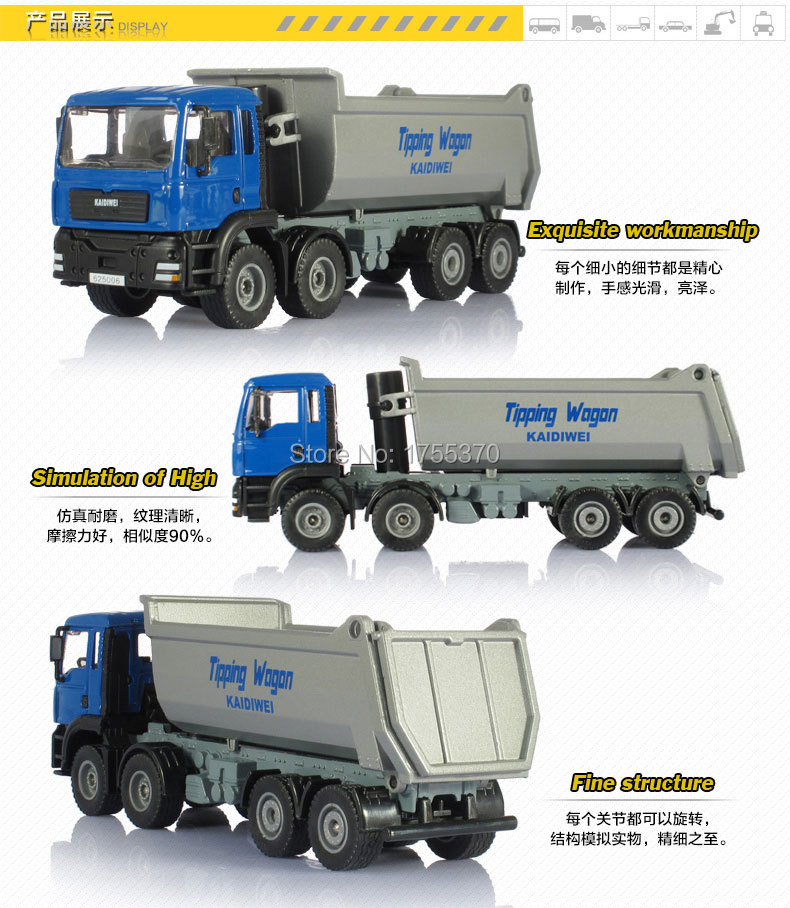 Metallic Alloy Diecast Toy Tipper Wagon Truck Mannequin Damper Truck 1:50 Tilting Cart Engineering Truck Assortment Motion Toys