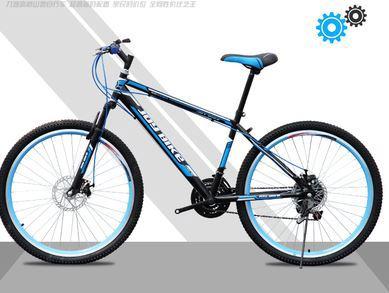 Bikes 22 Inch Fashion Inch Folding