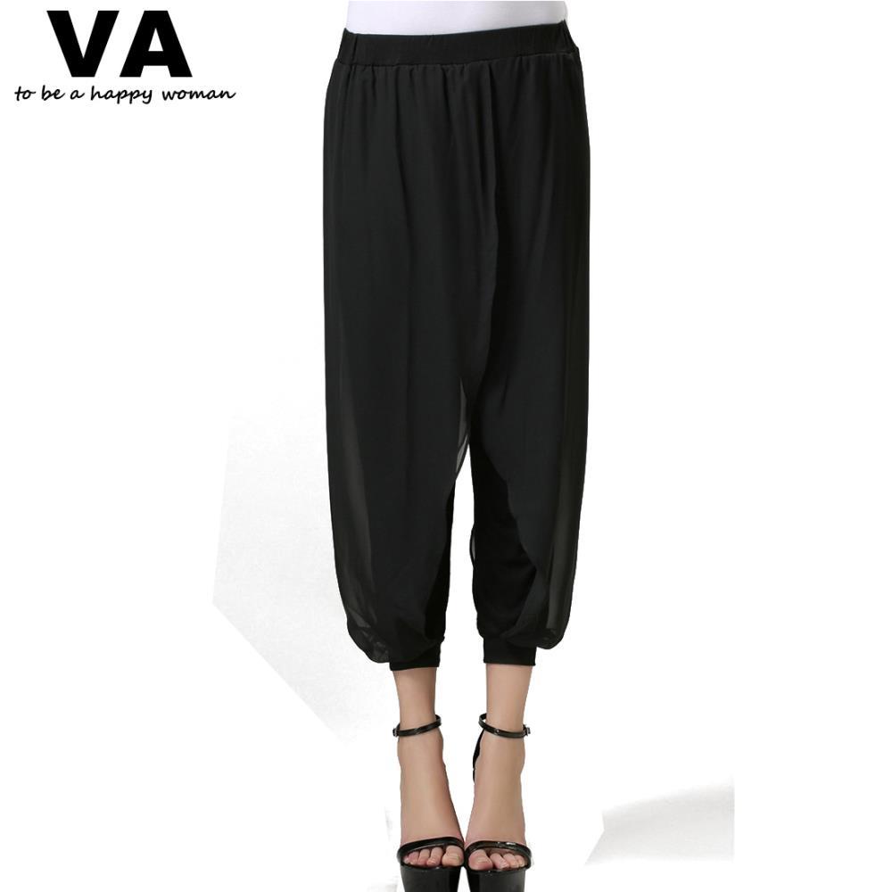 Luxury 2015 New Casual Pencil Cargo Pants Women Elastic Cool Harem Denim