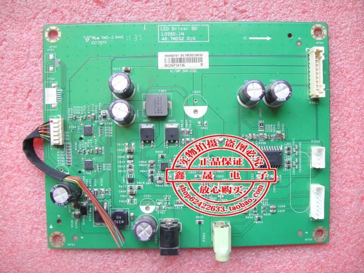Free shipping 100% original H274HLbmd LED power supply board 48.7M202.01N L0260-1N pressure plate(China (Mainland))