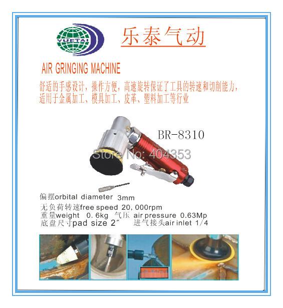High Speed Micro Air Grinder, mini die grinder, pneumatic grinder tools, factory price