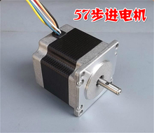 Buy 57 step motor 1Nm large torque stepper motor stepper motor 3D printer 57 motor driver board for $28.50 in AliExpress store