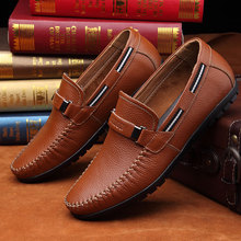 2016 New Design Real Leather Men Flats Genuine Leather Men Boat Shoes,Fashion Men Moccasins Shoes Chaussure Homme Soft Men Shoes(China (Mainland))