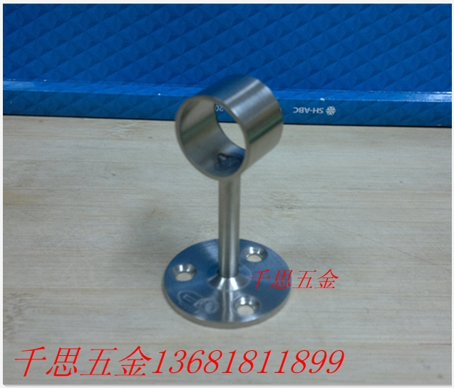 Thick solid stainless steel flange clothes rod seat tube clothing towel hosting 19MM