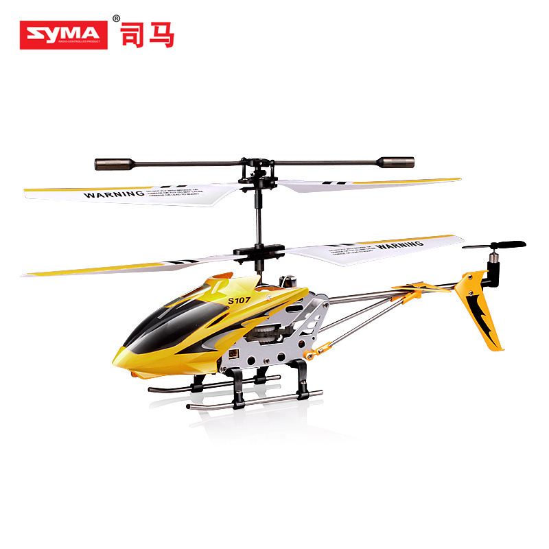 SYMA S107G RC Helicopter with GYRO Colorful Flashing Light Anti-Shock RC Toy Electronic Toys Remote Control Helicopters 2.4G 3CH(China (Mainland))