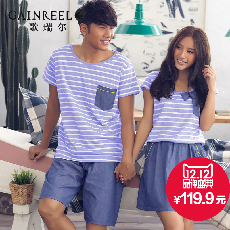 Song Riel quality cotton striped short sleeved summer home service men and women couple pajamas Waichuan