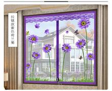 The new 2017 anti-mosquito screens custom window screen mesh curtain mosquito curtain of magnetic stealth window screening 1PCS(China (Mainland))