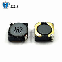 50 PCS/LOT SMD power inductor 4 d28 2.2 UH 2 r2 2.04 word 5 * 3 mm PS4D28-2 r2nt shielding - Mau RON components company store