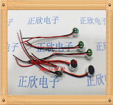 6027 wire type microphone head line microphone receiver 6*3 dual capacitor microphone interference(China (Mainland))