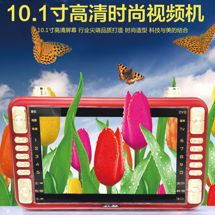 Hai Le 3D 10.1 inch video theater machine microphone singing machine Player HD screen S106 wholesale<br><br>Aliexpress