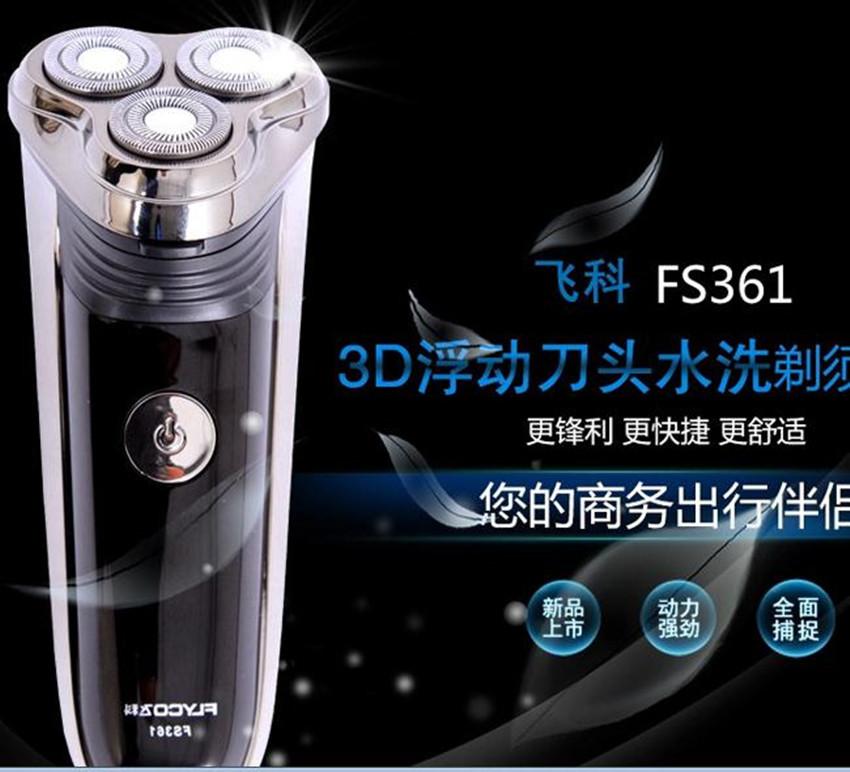 FLYCO FS361 shaver shaver genuine new razor men razor factory wholesale<br><br>Aliexpress