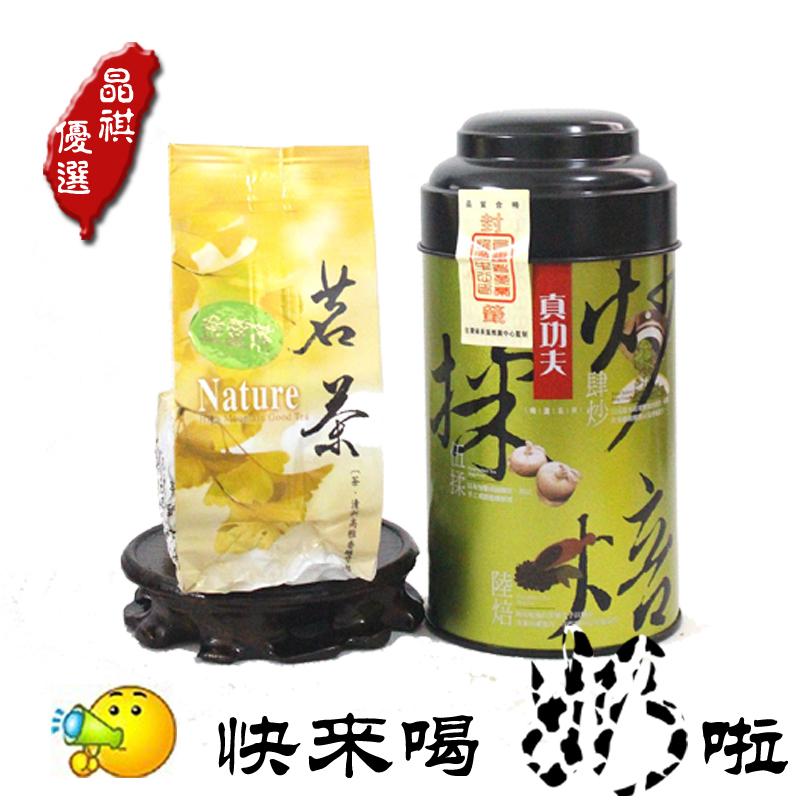 150g milk oolong tea Alishan htaiwan high mountains jin xuan milk oolong tea milk premium original chinese oolong tea green food(China (Mainland))