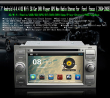 HOT Android 4.2.2 Car DVD for Ford Focus 2004-2008 7″ Silver  Wifi 3G GPS Nav Radio Stereo with 8GB GPS TF Card Free Shipping