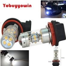 Buy 2x Ampoule H11 28 Chips LED 140W 1200lms ANTI BROUILLARD Phare Feux Jour Voiture for $25.60 in AliExpress store