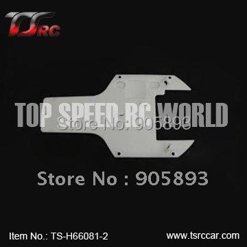 Free shipping!R/C racing car Nylon Super Under Guard -- Baja 5B Parts!(66081) for rc car(China (Mainland))